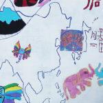 Fresque réalisée par les élèves de l'école Jules Verne avec l'artiste Eric Lecroq